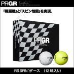 大特価 PRGR(プロギア) RS SPIN 1ダース(12球入り) ゴルフボール