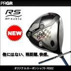 PRGR(プロギア) iD nabla RS ドライバー 02 オリジナルカーボンシャフトRS02 ゴルフクラブ