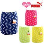 即納 大特価 PUMA(プーマ)  グラフィック スカート 923098 レディース 春夏ウエア ゴルフアパレル