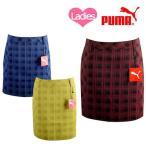 即納 大特価 PUMA(プーマ)  スカート 923228 レディース 春夏ウエア ゴルフアパレル