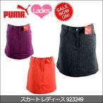 即納 大特価 PUMA(プーマ) スカート 923249  レディース ウエア ゴルフアパレル