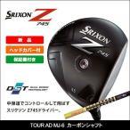 ★在庫処分セール★DUNLOP(ダンロップ) スリクソン Z745 ドライバー 日本正規品 TOUR AD MJ-6カーボンシャフト ゴルフクラブ
