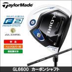 大特価 即納 TaylorMade(テーラーメイド) GLOIRE F2 ドライバー 日本正規品 GL6600 カーボンシャフト