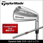 即納 大特価 TaylorMade (テーラーメイド) 日本正規品 限定モデル P790 アイアン6本セット(#5〜PW) Dynamic Goldシャフト
