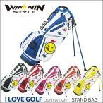 取寄せ商品 超軽量 WINWIN STYLE(ウィンウィンスタイル) I LOVE GOLF キャディバッグ ゴルフバッグ