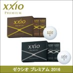 即納 大特価 DUNLOP ダンロップ XXIO PREMIUM ゼクシオ プレミアム 2016モデル 1ダース(12球) ゴルフボールの画像