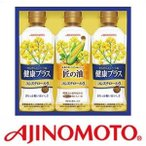 味の素ギフト 健康油ギフト(味の素 / ギフト / 調味料 / ギフトセット)<br>LPK-15【送料無料】【B5】*16-1927-611*