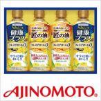 味の素ギフト 健康油ギフト(味の素 / ギフト / 調味料 / ギフトセット)<br>LPK-20【A4】*16-1927-620*