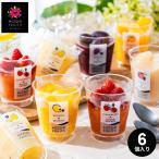 お中元 アイスクリーム 送料無料 ホシフルーツ フローズンフルーツジュレ(アイス)(メーカー直送)(包装紙/メッセージカード・代引き不可)*d-M-ad-HJ19-C3S*
