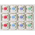 内祝い 出産 結婚 ウェッジウッド ワイルド ストロベリーティー バッグセット 24袋(WEWT-24) / 結婚内祝い 出産内祝い お菓子*o-Y-ad-90022-03*