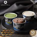 母の日 2021 プレゼント アイス ホテルオークラ アイスセット 10個 送料無料 メーカー直送 / 結婚内祝い 出産内祝い アイスクリーム 詰合せ*d-M-ad-ICE-50M*
