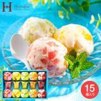 内祝い 出産内祝い お返し ギフト アイス ひととえ シャーベット 凍らせて食べるアイスデザート(IDC-30/15号)(送料無料)*z-M-IDC-30*
