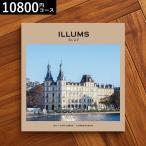北欧スタイル カタログギフト 送料無料 イルムス ILLUMS カタログギフト(copenhagen) 10800円コース*z-M-illums-copenhagen*