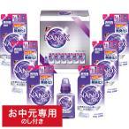 ライオン 香りつづくトップアロマプラスギフト(送料無料)(B5)*★16-1119-566*