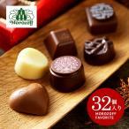 (チョコレート)モロゾフ チョコレート フェイバリット(メーカー包装済み)*morozoff-f15*【032】