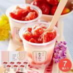 お中元 ギフト 内祝い お返し 出産 アイスクリーム ギフト 送料無料 博多あまおう たっぷり苺の アイス 7個入 (メーカー直送)*d-M-A-AR*