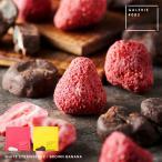 ホワイトデー お返し チョコ GALERIE #082 チョコレート (ギャルリ ハッシュ)(ホワイトストロベリー/ブラウンバナナ)(のし・包装・メッセージカード不可) / C-19