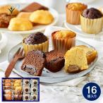 送料無料 内祝い お返し 出産 ブールミッシュ 焼き菓子セット 16個入り / 詰め合わせ 出産内祝い ご挨拶 *z-M-ZVTM-C*