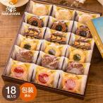 (お歳暮 ギフト)(内祝い お菓子 詰合せ )ロシアケーキ(24個)(メーカー包装済)(のしは外のしです)*z-SRC-15*