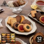出産内祝い お返し お菓子 中山製菓 ロシアケーキ *z-Y-RRK-10*