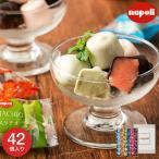 ナポリアイス イタリアンクローネ 一口アイス 詰合せ (メーカー直送)(包装紙/メッセージカード・代引き購入利用不可)送料無料 *d-M-IK-40N*
