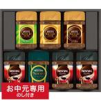 (コーヒー)ネスカフェ ゴールドブレンド プレミアムスティックコーヒーギフト(N30-GK)(中杉)*16-0482-101*