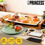 【正規品】プリンセス PRINCESS ホットプレート テーブルグリルストーン ホワイト/ブラック 103033 103031 送料無料