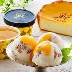 お中元 ギフト アイス チーズタルト専門店PABLO チーズタルトアイス(15個)(送料無料)(メーカー直送)*d-M-sha-AH-PC15*