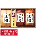 お歳暮 ギフト 肉 「賛否両論」 三種の豚角煮ギフト WA-36(送料無料)(メーカー直送)/ 御歳暮 お年賀 御年賀 LTDU*d-M-20-1028-573*