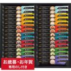 お中元 ギフト カゴメ 野菜たっぷりスープ(9食) SO-30  / セット 詰合せ 詰め合わせ 御中元 LTDU*d-M-20-1078-040*