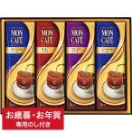 お中元 ジュース ギフト デルモンテ 果汁100%ジュース詰合せ(24本) KDF-25R / セット 詰合せ 詰め合わせ 御中元 LTDU*d-Y-20-1147-025*