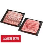 お歳暮 ギフト ラムフレンチラック6本 ステーキソース付 肉の山本 送料無料 メーカー直送 / セット 詰合せ 御歳暮 LTDU*d-M-S-051827*