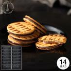 内祝い お返し ギフト お菓子 送料無料 ザ・スウィーツ キャラメルサンドクッキー(16個)(包装済)/ スイーツ *z-M-SCS20*