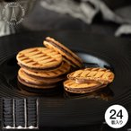 お中元 ギフト 内祝い お返し ギフト お菓子 送料無料 ザ・スウィーツ キャラメルサンドクッキー(24個)(包装済)/ 出産内祝い スイーツ *z-M-SCS30*