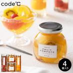 THE GIFT Premium フルーツコンポート ミックス(4個) / ふみこ農園 果物 ゼリー 結婚内祝い 出産内祝い (送料無料)*z-M-ffc4*