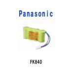 パナソニック誘導灯用バッテリーFK840(FK377相当品)4.8V 2000mAhニッケル水素蓄電池