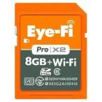 アイファイジャパン Eye-Fi Pro X2 8GB EFJ-PR-8G