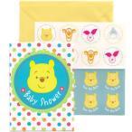 winnie the pooh baby shower invitationsの画像