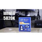 送料無料 Intel Core i7-5820K Desktop Processor (6-Cores, 3.3GHz, 15MB Cache, Hy
