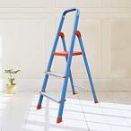 送料無料 YD-Step stool Aluminium 3 Step Stool Ladder Adults & Kids Kitch