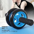 SONGMICS 腹筋ローラー アブホイール 二輪 超静音 高耐久性 膝マット付き 取扱説明書付き NSPU75P