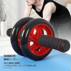 SONGMICS 腹筋ローラー アブホイール 二輪 超静音 高耐久性 膝マット付き 取扱説明書付き NSPU75R