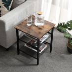 VASAGLE サイドテーブル ベッドサイドテーブル おしゃれ 二段棚付き 木目調  コンパクト NLET24X-1