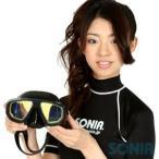 SONIA(ソニア) ダイブビジョン55マスク ダイビング 偏光レンズ