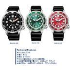 AQUALUNG(アクアラング) 629161 シチズン エコドライブダイバーウォッチ Diver Wacth BN0156-05E