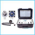 AQUALUNG(アクアラング) DRS-100B 水中スピーカー・ハイドロホンシステム(海水用) Under Water Speaker Hydrophone system