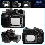 Recsea(レクシー)Seatool 【WHC-G1X】 Canon PowerShot G1X専用防水ハウジング