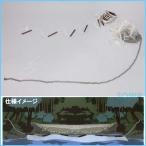 A1(エーワン) 【No.1054】 銀立網(刺し網)