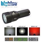 bigblue(ビッグブルー) VTL-3100P LEDライト 水中ライト