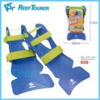 REEFTOURER(リーフツアラー) RF0102 RF-0102 サンダルフリッパー フィン